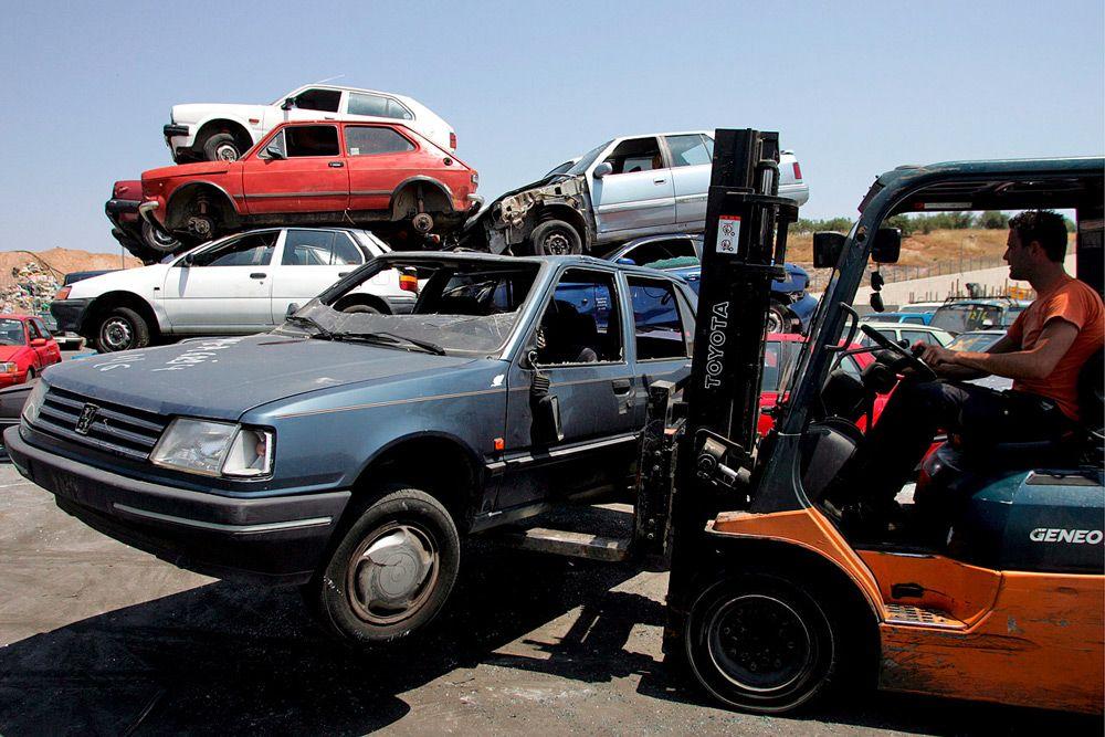 Автомобиль на утилизацию
