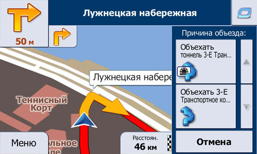 Обзор ПО для навигаторов iGO