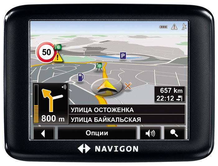 Карты навигатора от Navteq