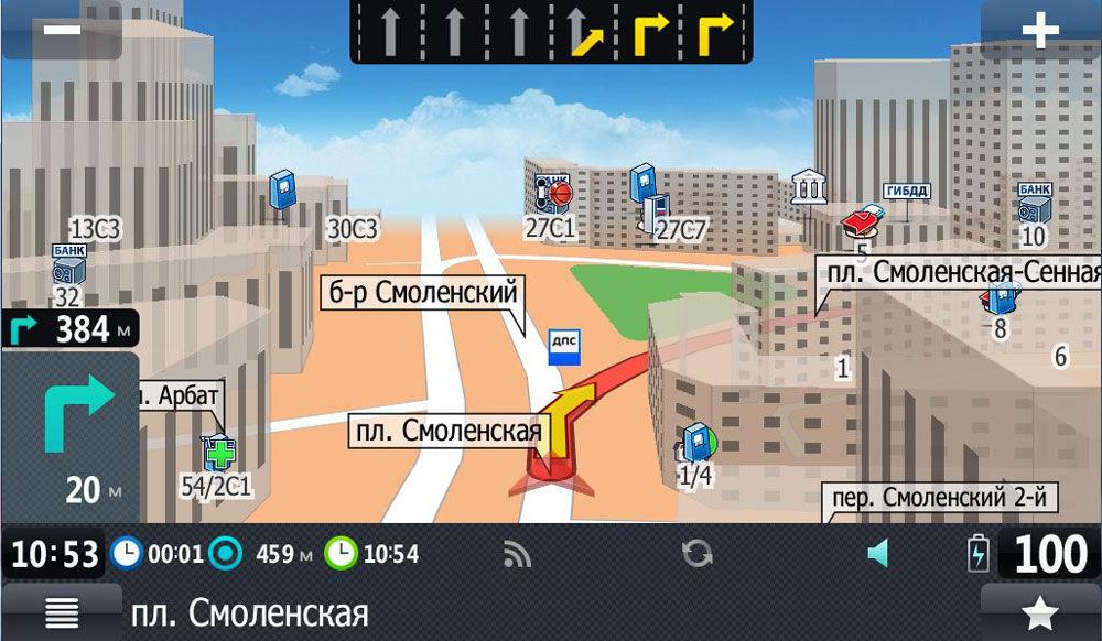 Редкие навигаторы Прогород
