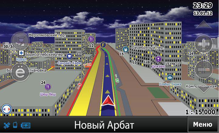 Программное обеспечение СитиГид