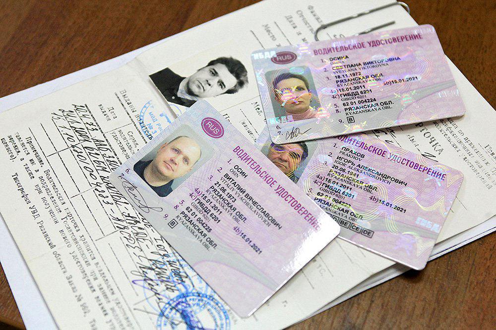 Удостоверения водителей в России