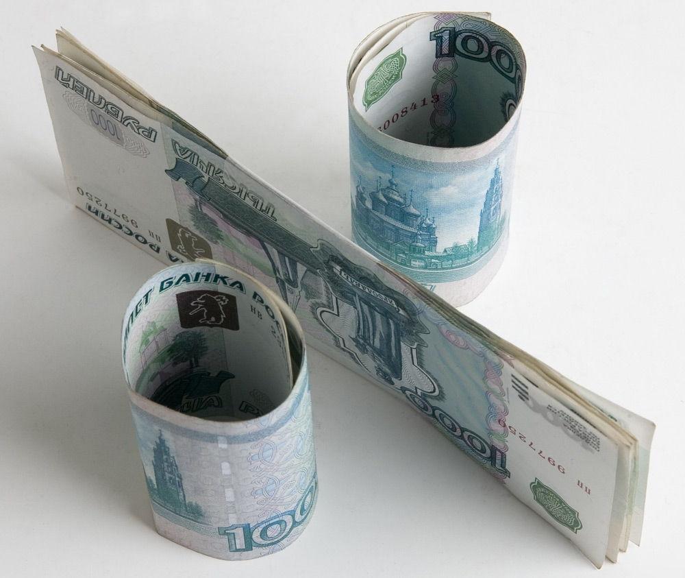 Деньги под процент