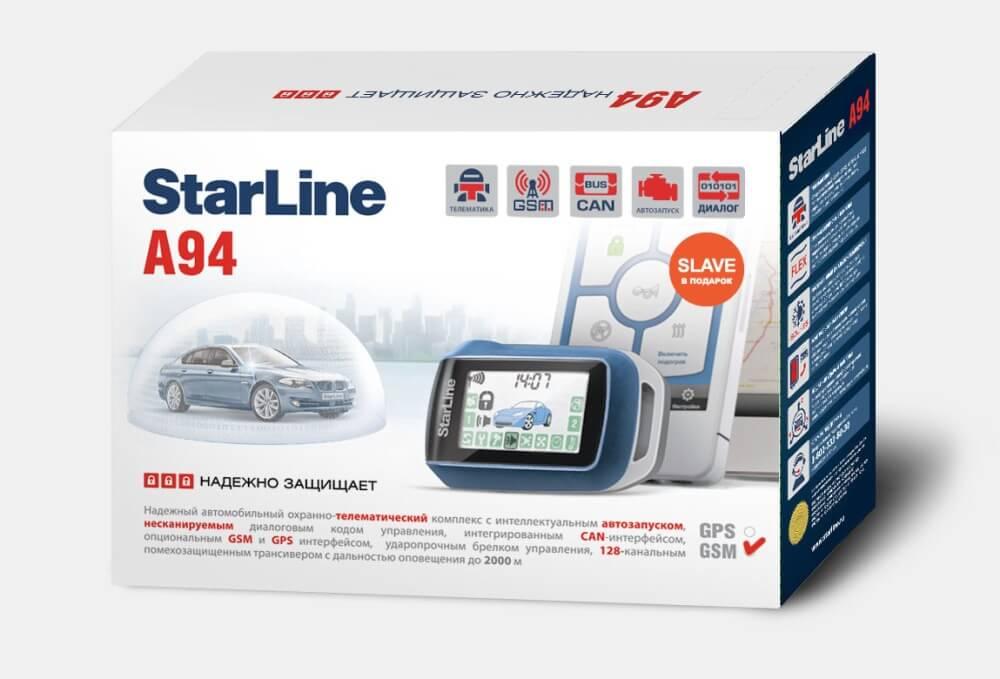 Сигнализация Starline A