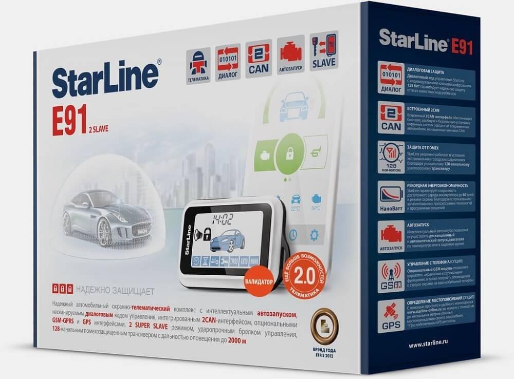 Сигнализация Starline E