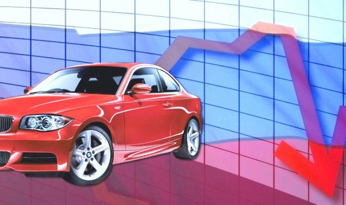 Снижение продаж автомобилей