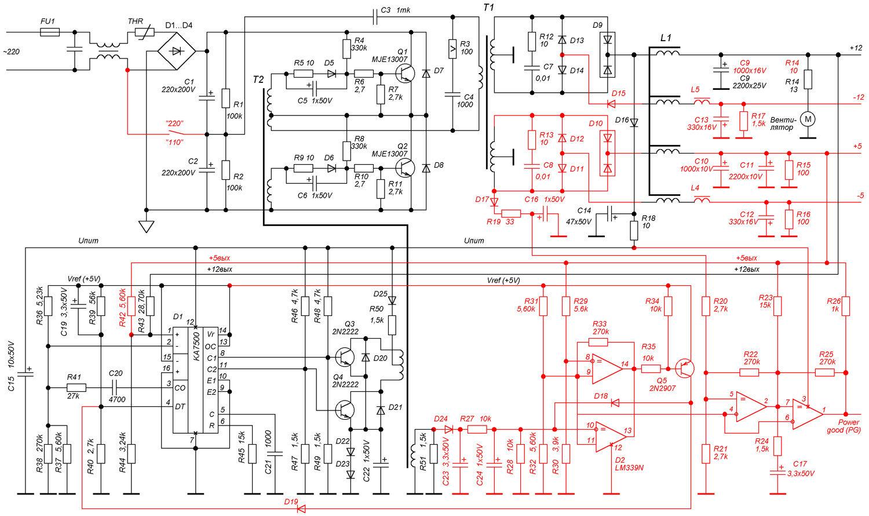 Схема ЗУ из блока питания компьютера