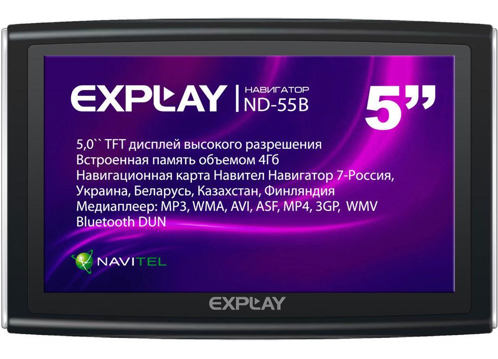 Презентация Explay ND-52B