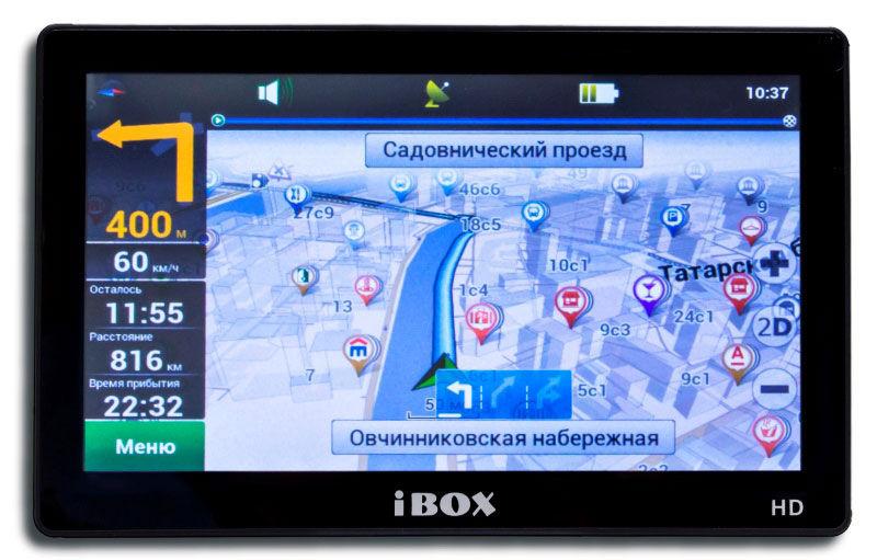 Успешный iBOX PRO-5500 HD