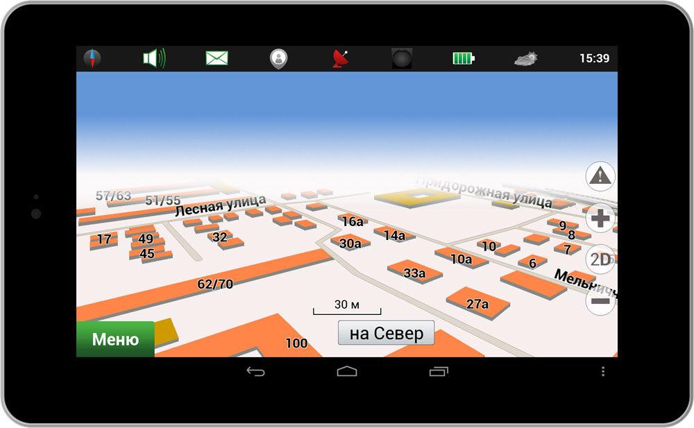 Преимущества GPS-навигации на планшете