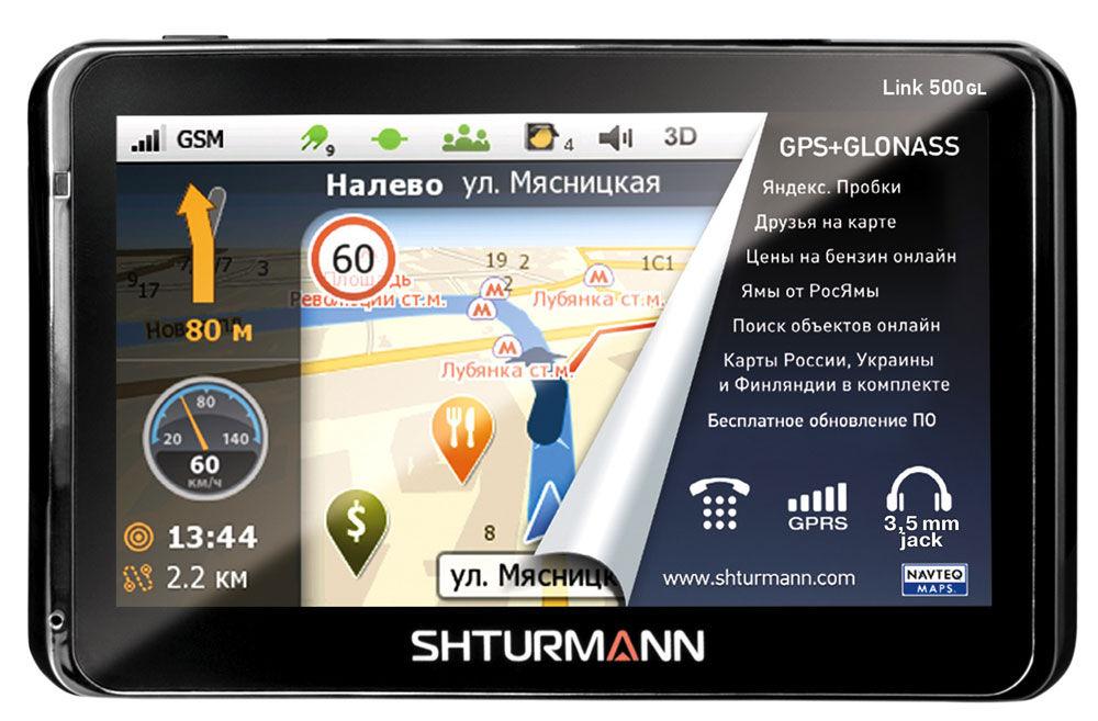 Мучительный Shturmann Link 500GL