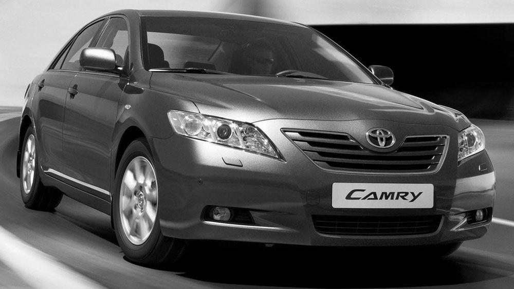 Безопасный Toyota Camry