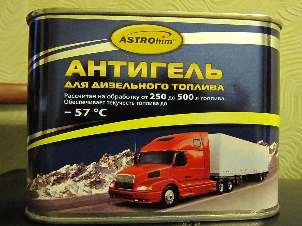 Astrohim для дизельного топлива