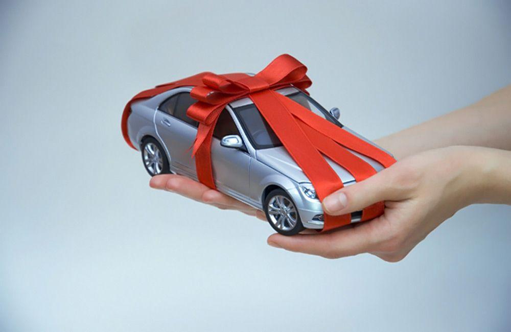 Изображение - Оформить дарственную на автомобиль avto-v-podarok