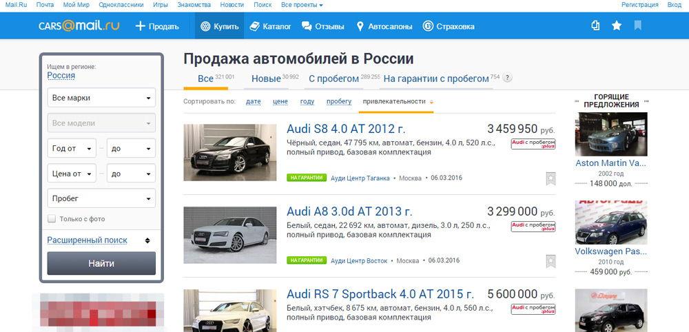 cars.mail.ru