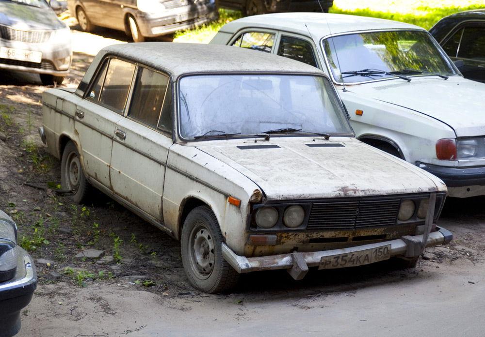 Брошенное авто