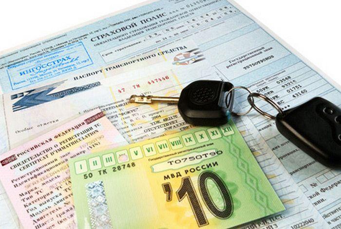 Необходимые документы для перерегистрации автомобиля