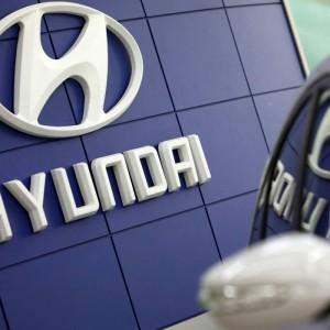 Логотип компании Hyundai Motor