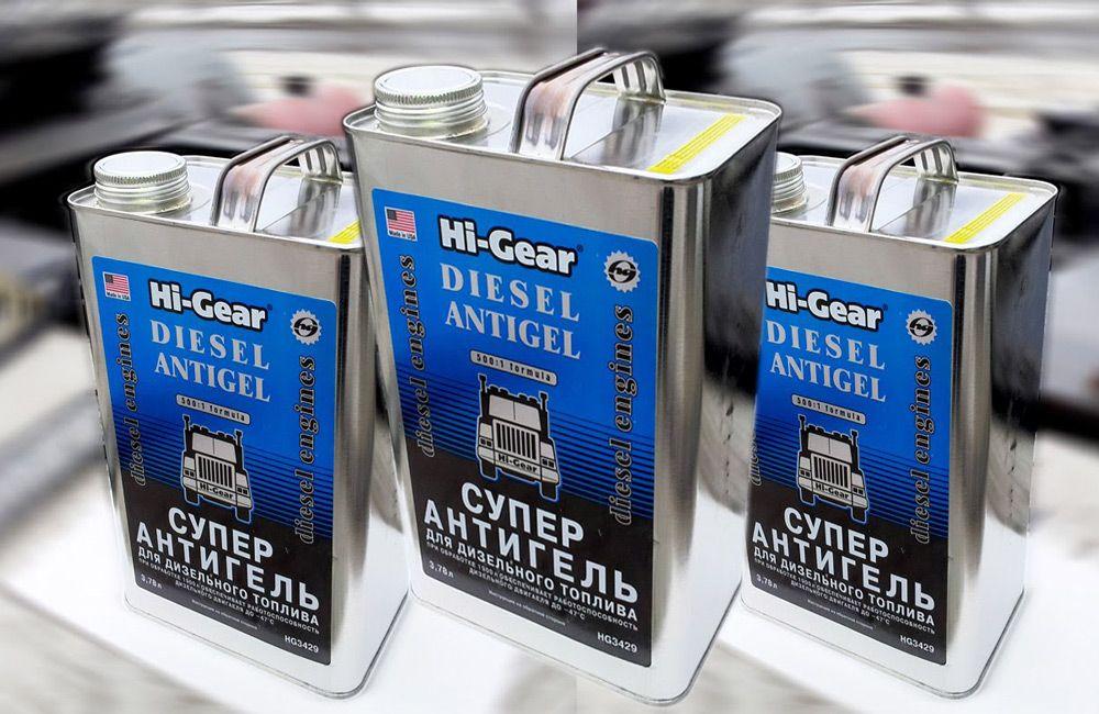 Hi Gear Diesel Antigel