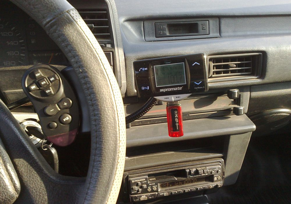 Модулятор в машине