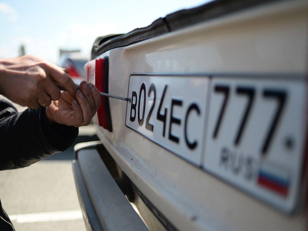 Крепление российского номера на машину
