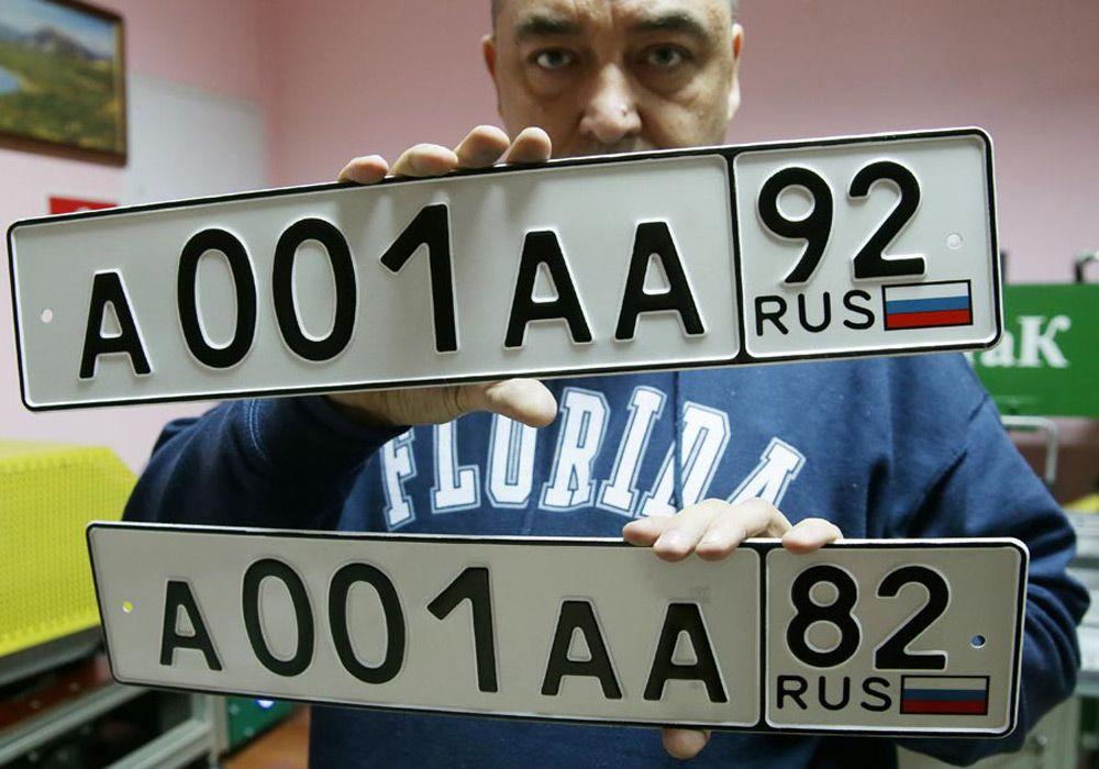 Крымские номерные знаки