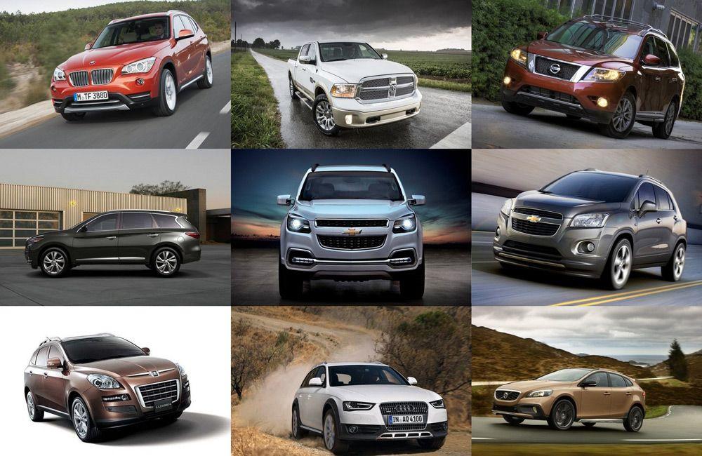 Различия автомобилей