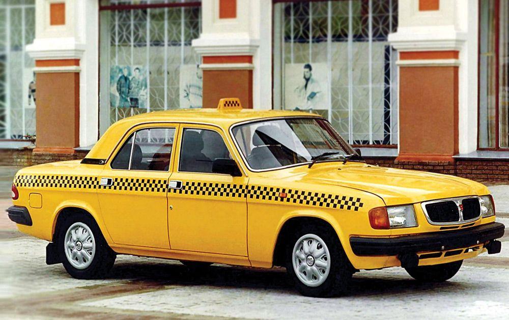 Авто из таксопарка