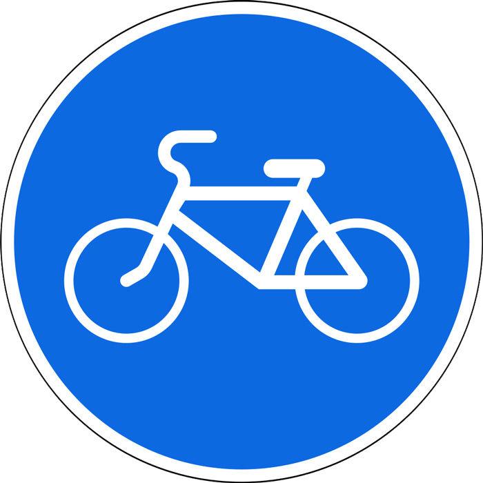 Велосипедная дорожка: знак