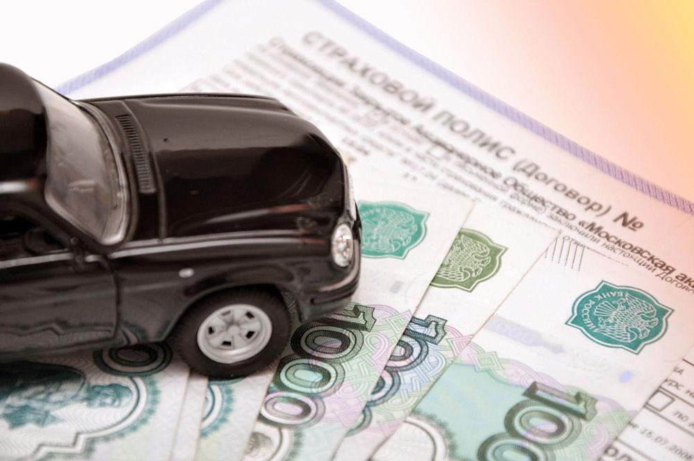 Возврат средств при продаже автомобиля