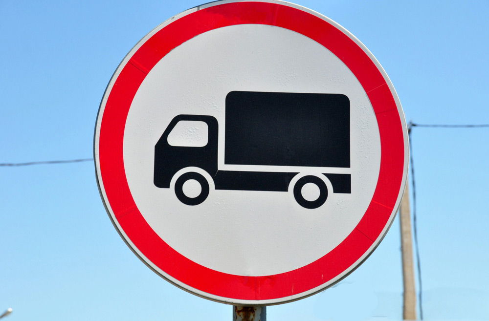 Движение грузовых автомобилей запрещено