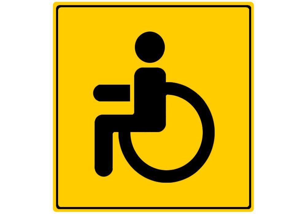 """Наклейка """"Водитель инвалид"""""""