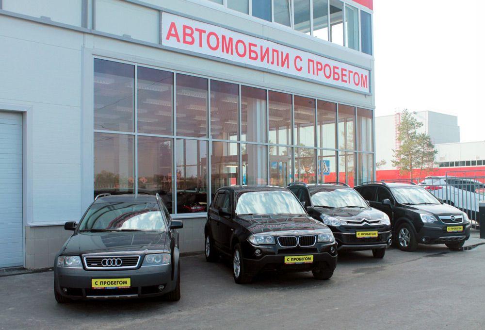 Покупка БУ авто в автосалоне советы и предостережения