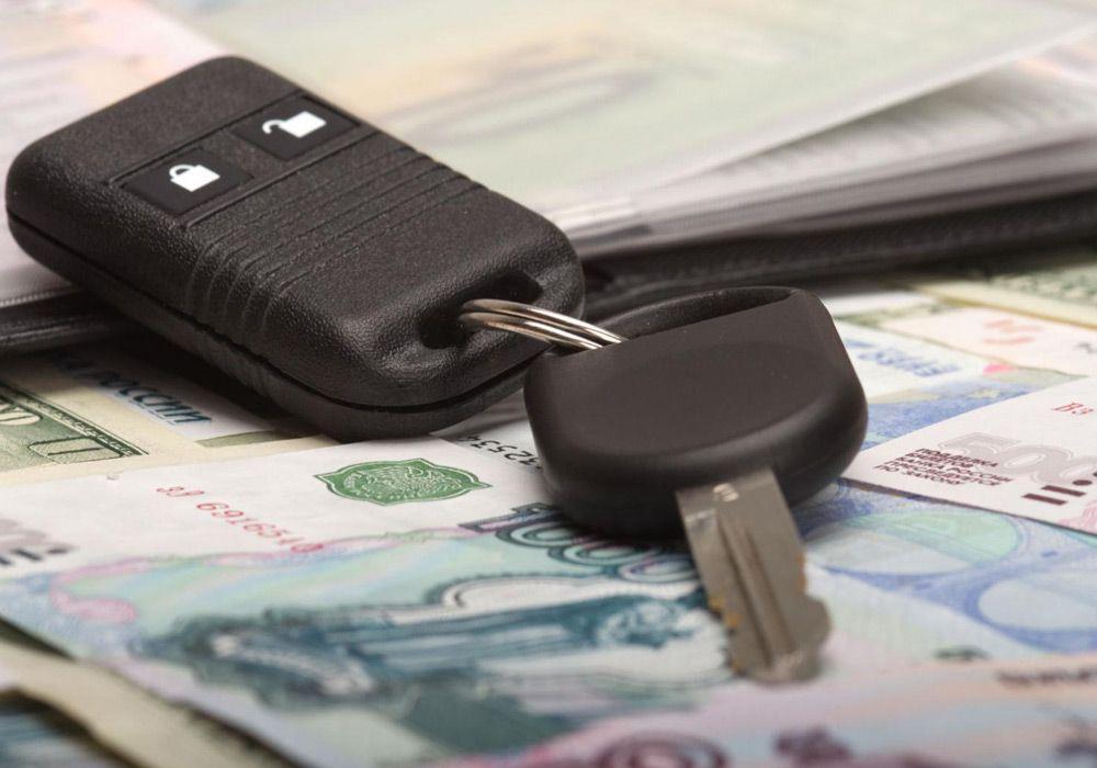 Деньги и ключи