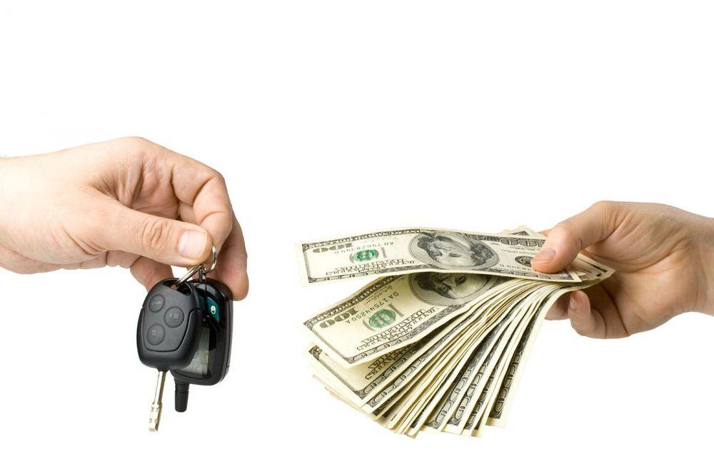 Выплаты за машину