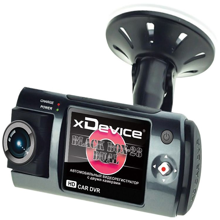 xDevice BlackBox-28Dual