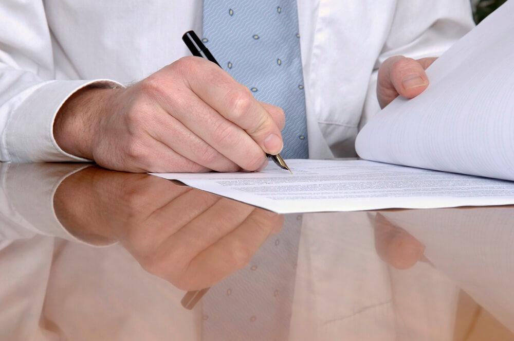 Подпись под договором