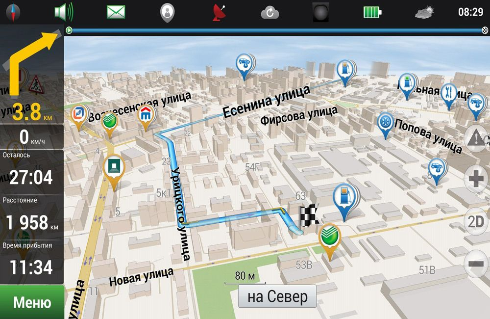 программа навигации для навигатора бесплатно