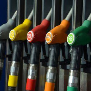 Разные виды топлива
