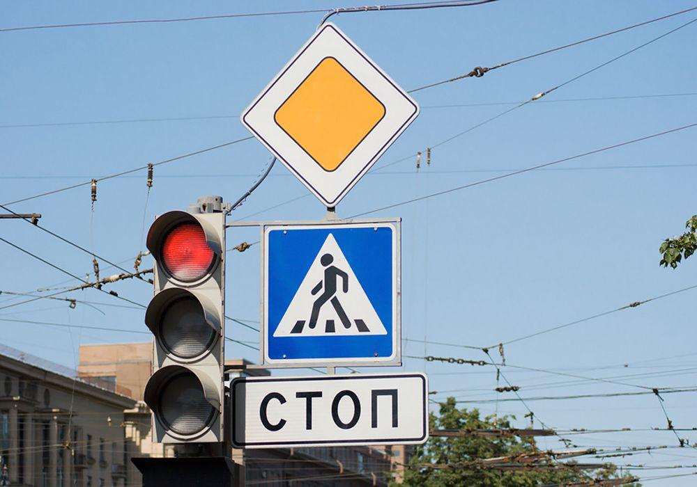 Светофор и дорожные знаки