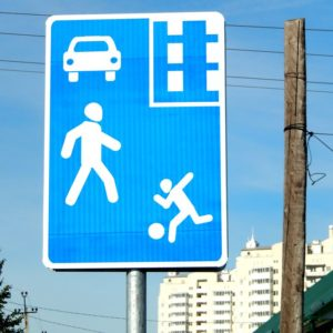 """Дорожный знак """"Жилая зона"""""""
