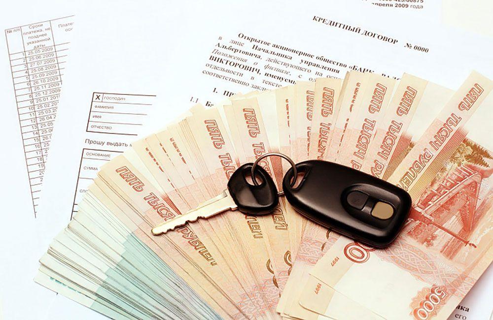 Кредитный договор и деньги