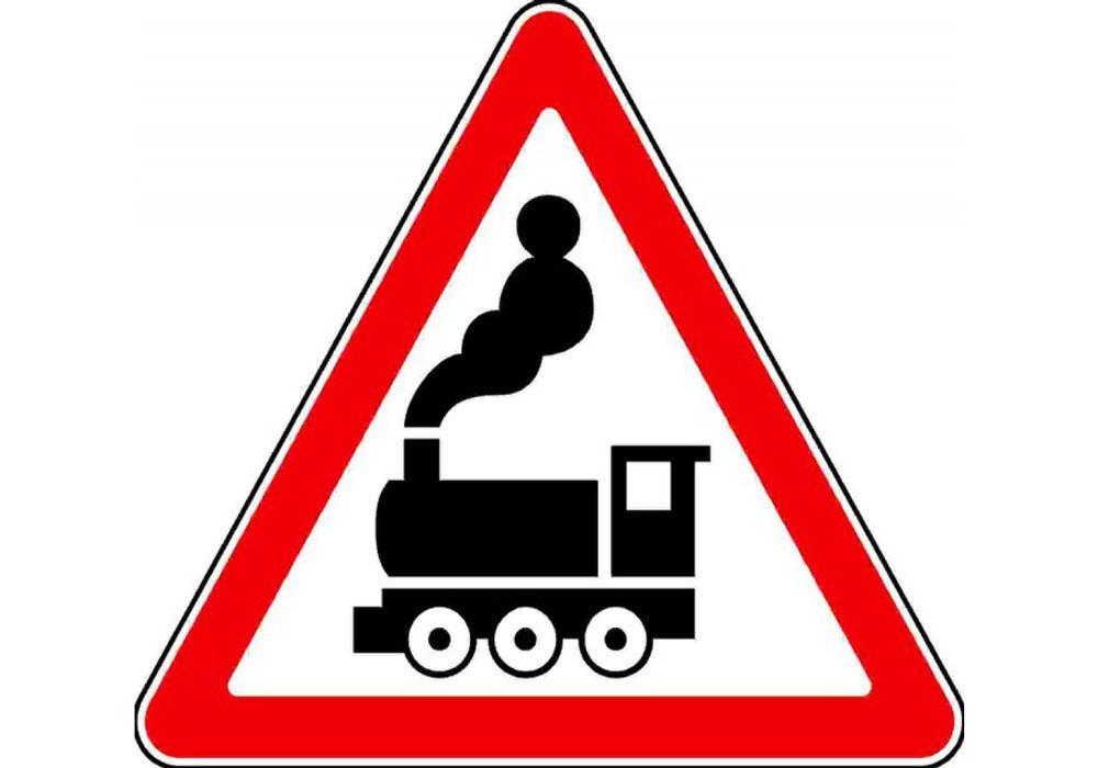 """Знак """"Железнодорожный переезд без шлагбаума"""""""