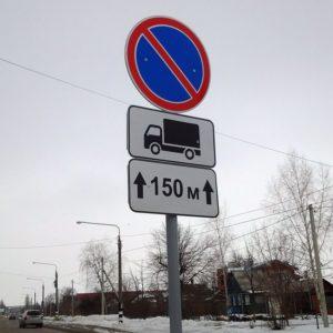 Остановка запрещена грузовикам