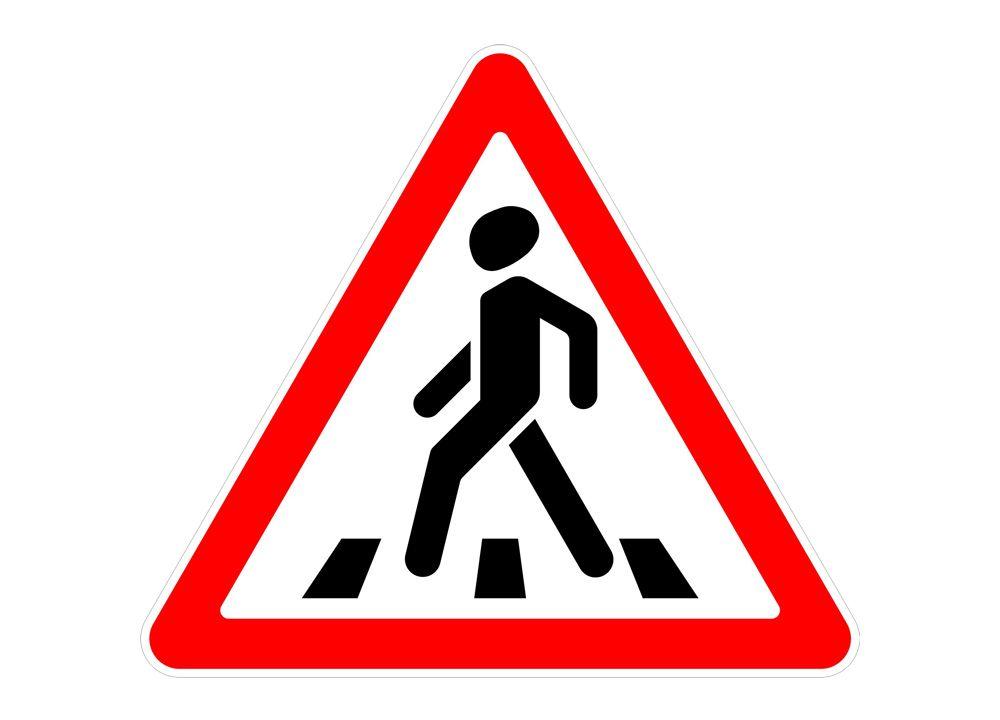 Предупреждающий знак пешеходный переход