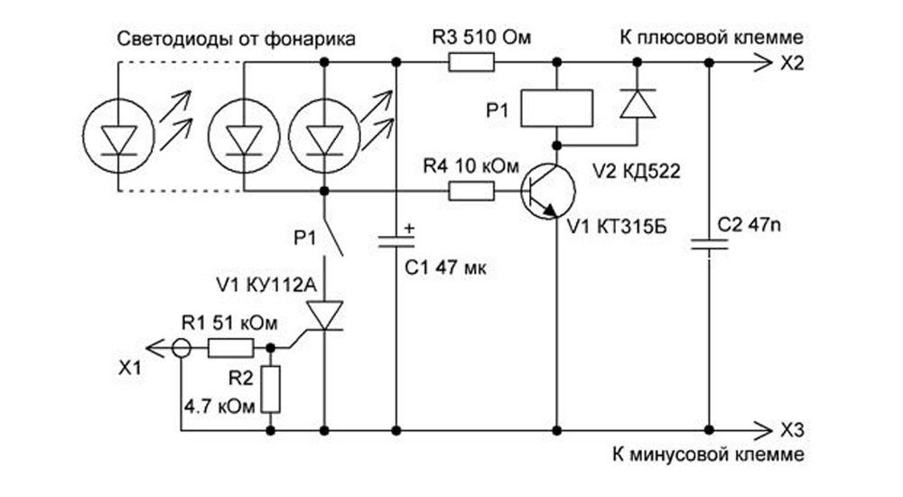 Схема для стробоскопа