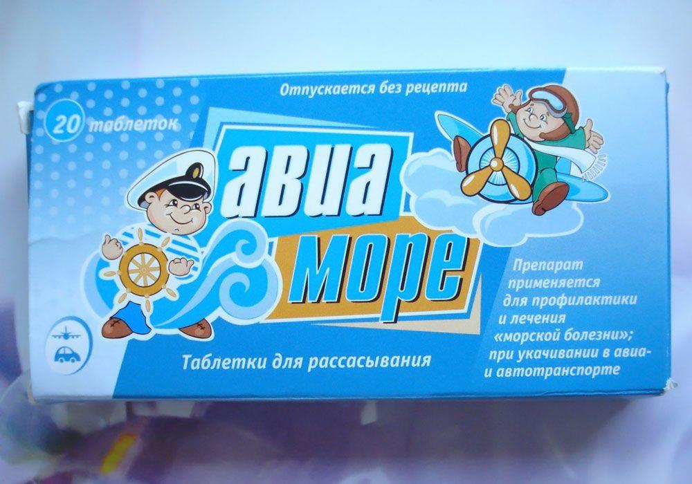 Препарат Авиа-Море
