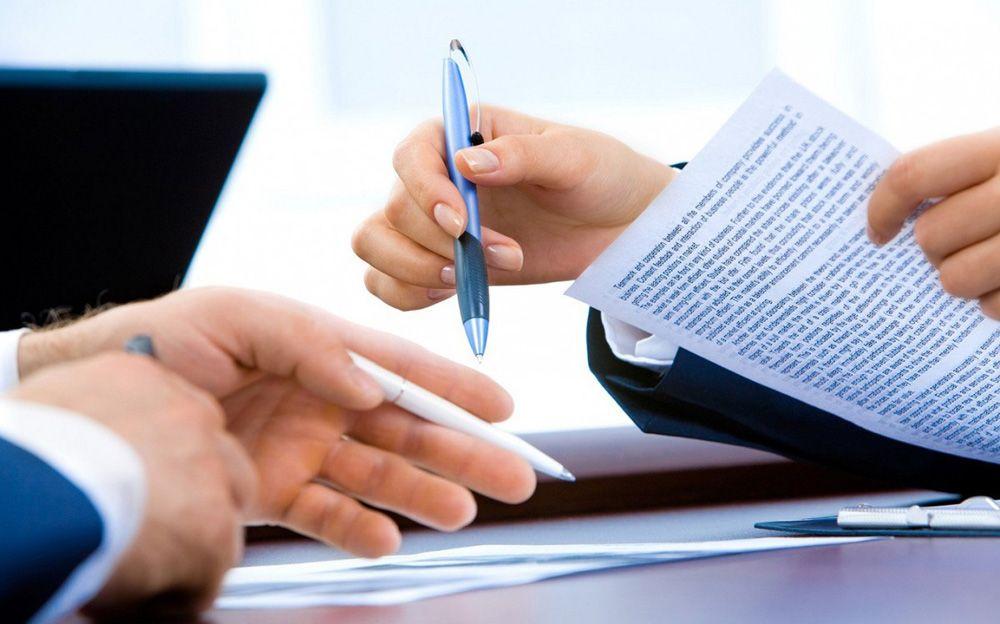 Заполнение деловых бумаг