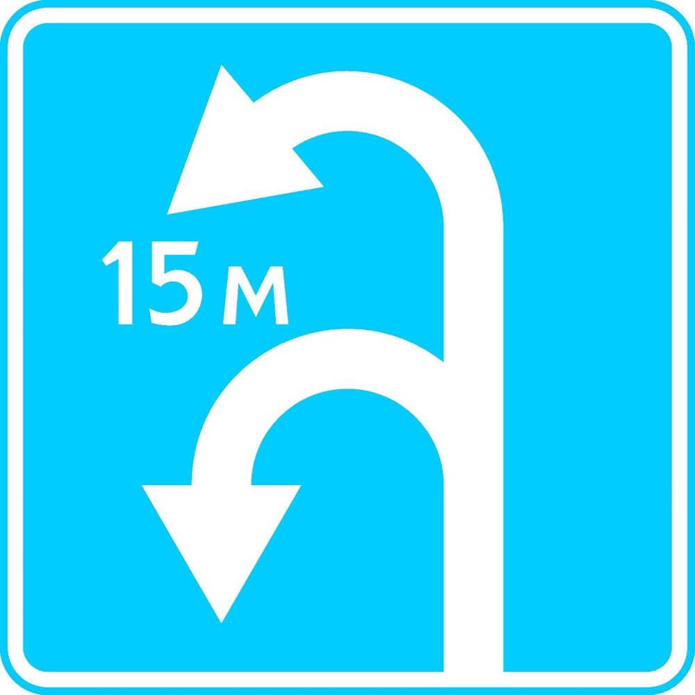 Изображение - Как правильно разворачиваться на дороге znak-zona-dlya-razvorota