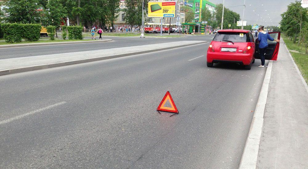 Выставленный знак аварийной остановки